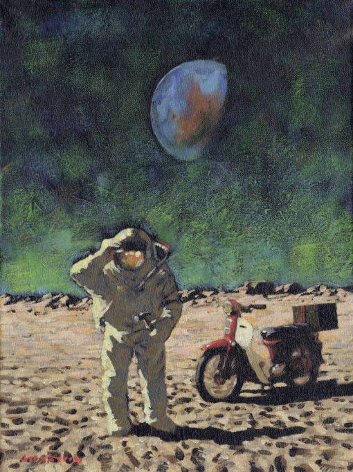 110907 Moonwalk. Kevin McSherry Illustration affordable open edition print McSherryStudio.com